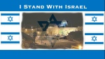 I Stand With Israel Wallpaper